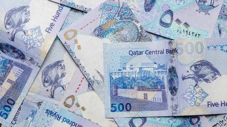 Qatar Currency - Qatari Riyal