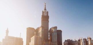 Al-Masjid Al-Haram, Mecca, Saudi Arabia